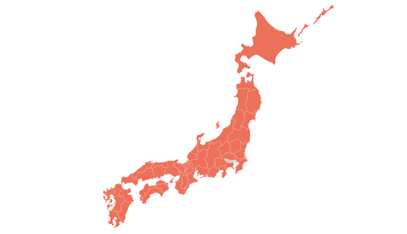 Other Areas in Japan